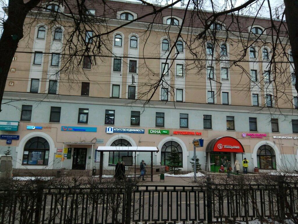 медцентр, клиника — Ситимед — Москва, фото №4