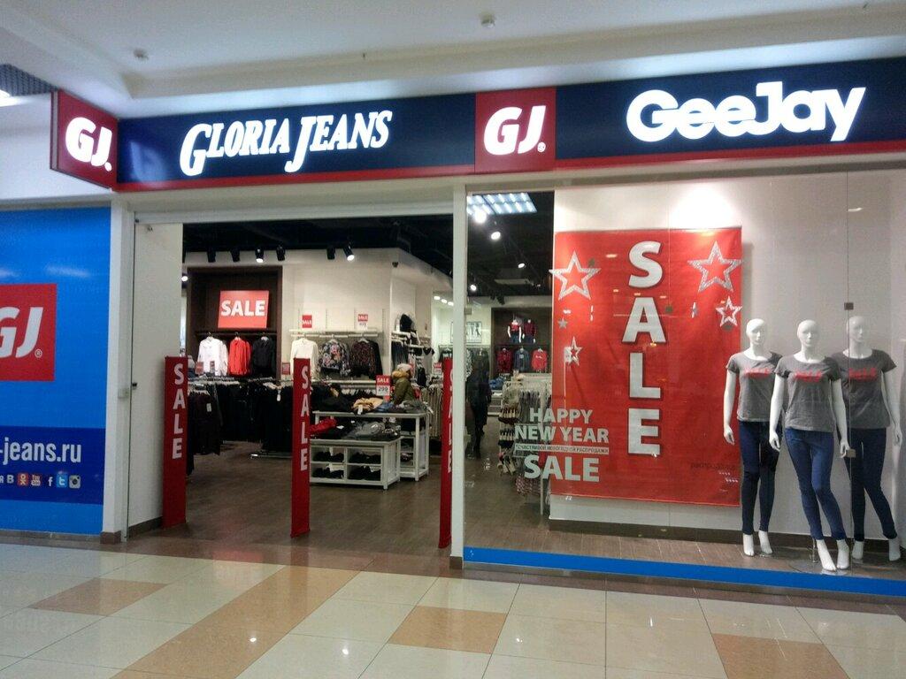 da7f3947802 магазин джинсовой одежды — Глория Джинс - Gloria Jeans — Казань