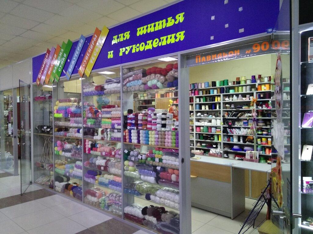 Магазин Рукоделия Минск