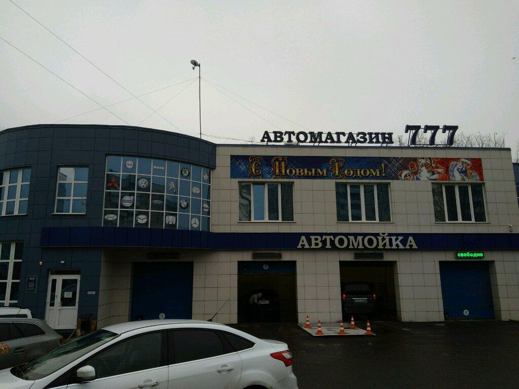 Номер Телефона Магазина 777 В Белгороде