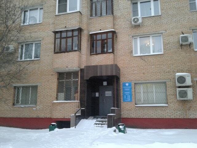 tax auditing — Reutovskoye otdeleniye Mezhrayonnoy Ifns Rossii № 20 po Moskovskoy oblasti — Reutov, photo 2