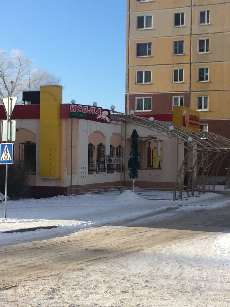 доставка еды и обедов — Isola Pizza — Витебск, фото №9