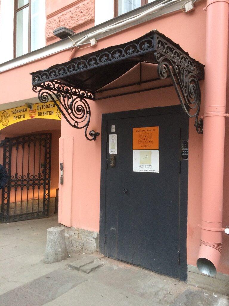 notaries — Notarius Gasanov M. B. — Saint Petersburg, photo 1