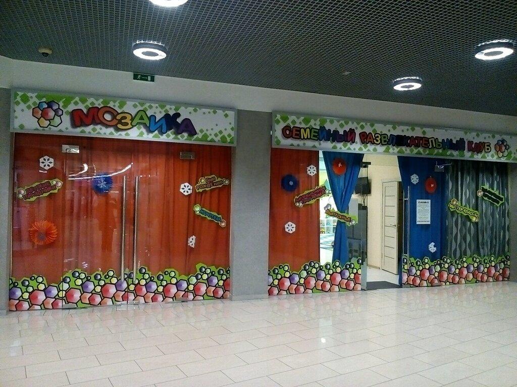 организация и проведение детских праздников — Мозаика — Новосибирск, фото №1
