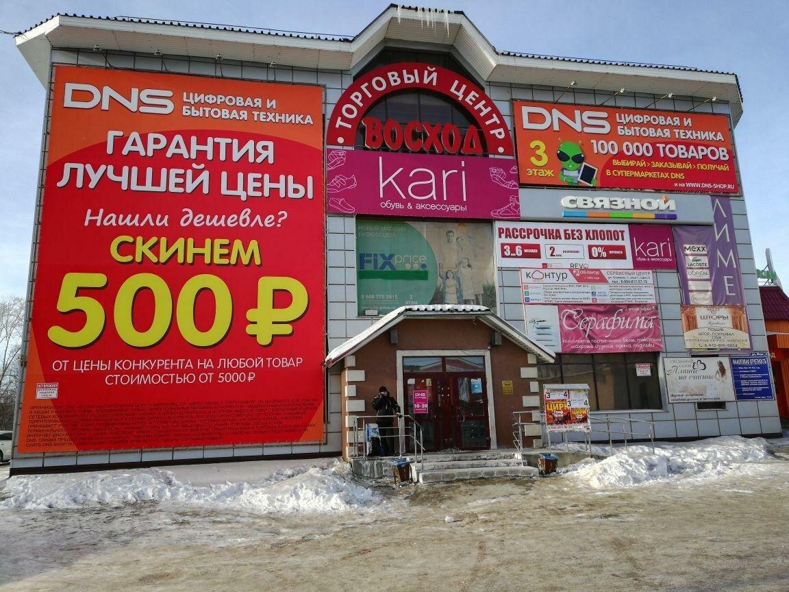 Магазины Г Аша