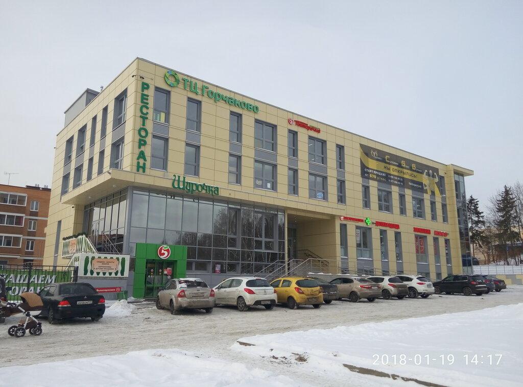 Поведенческие факторы яндекс Школьная улица (деревня Горчаково) получить обратные ссылки Суджа