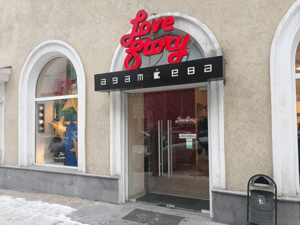 Love Story Магазин Одежды Ростов На Дону
