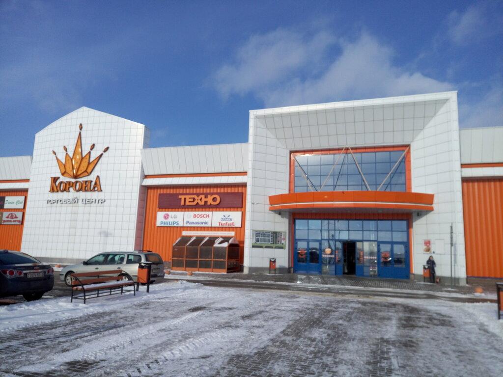 торговый центр — Корона — Витебск, фото №1