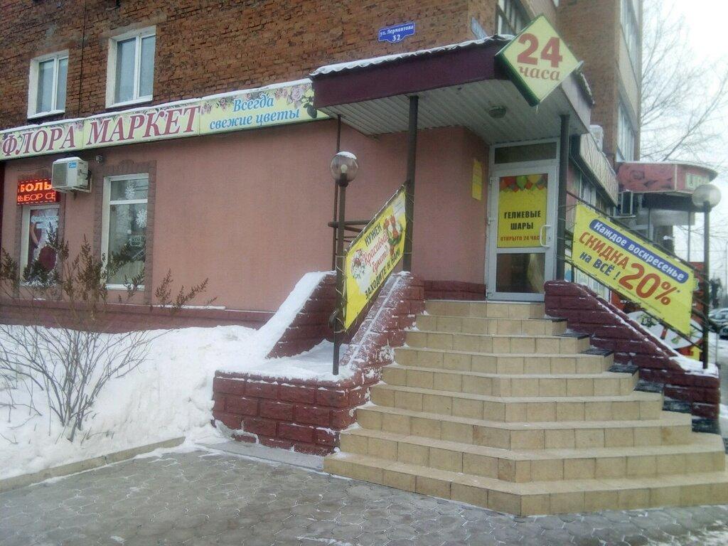 Магазин цветов флора омск на мира, букеты