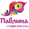 Павлина, Услуги маникюра и педикюра в Городском округе Благовещенск