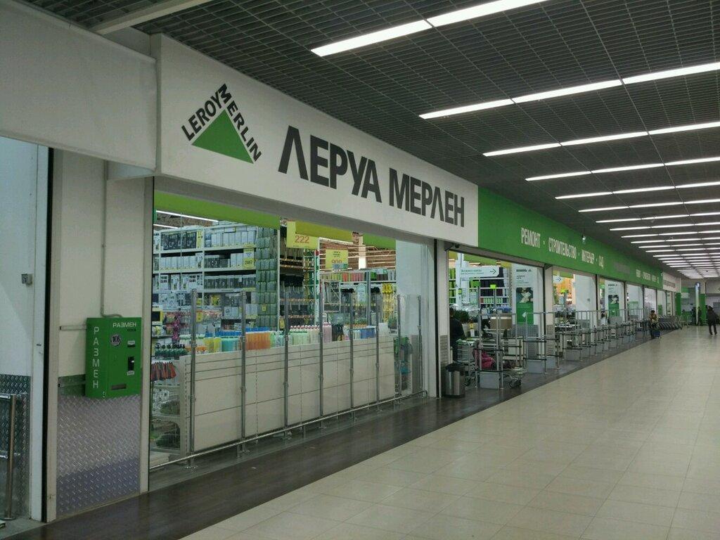 construction hypermarket — Leroy Merlin — Moscow, photo 1