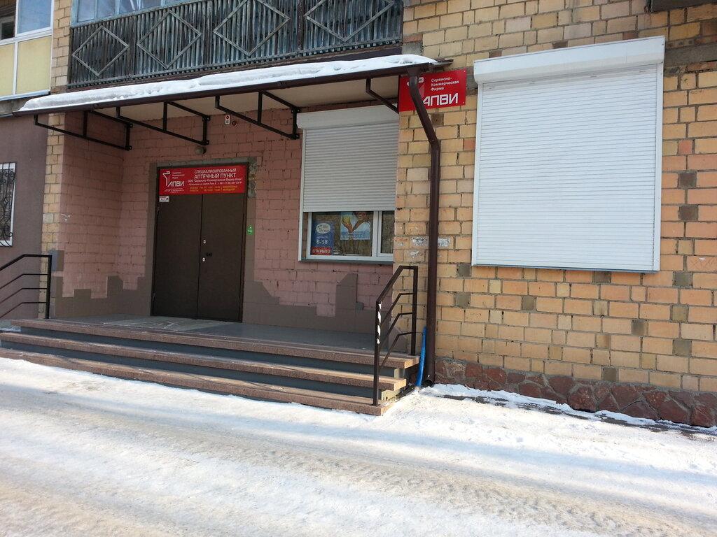 магазин медицинских товаров — Сервисно-Коммерческая фирма Алви — Красноярск, фото №3