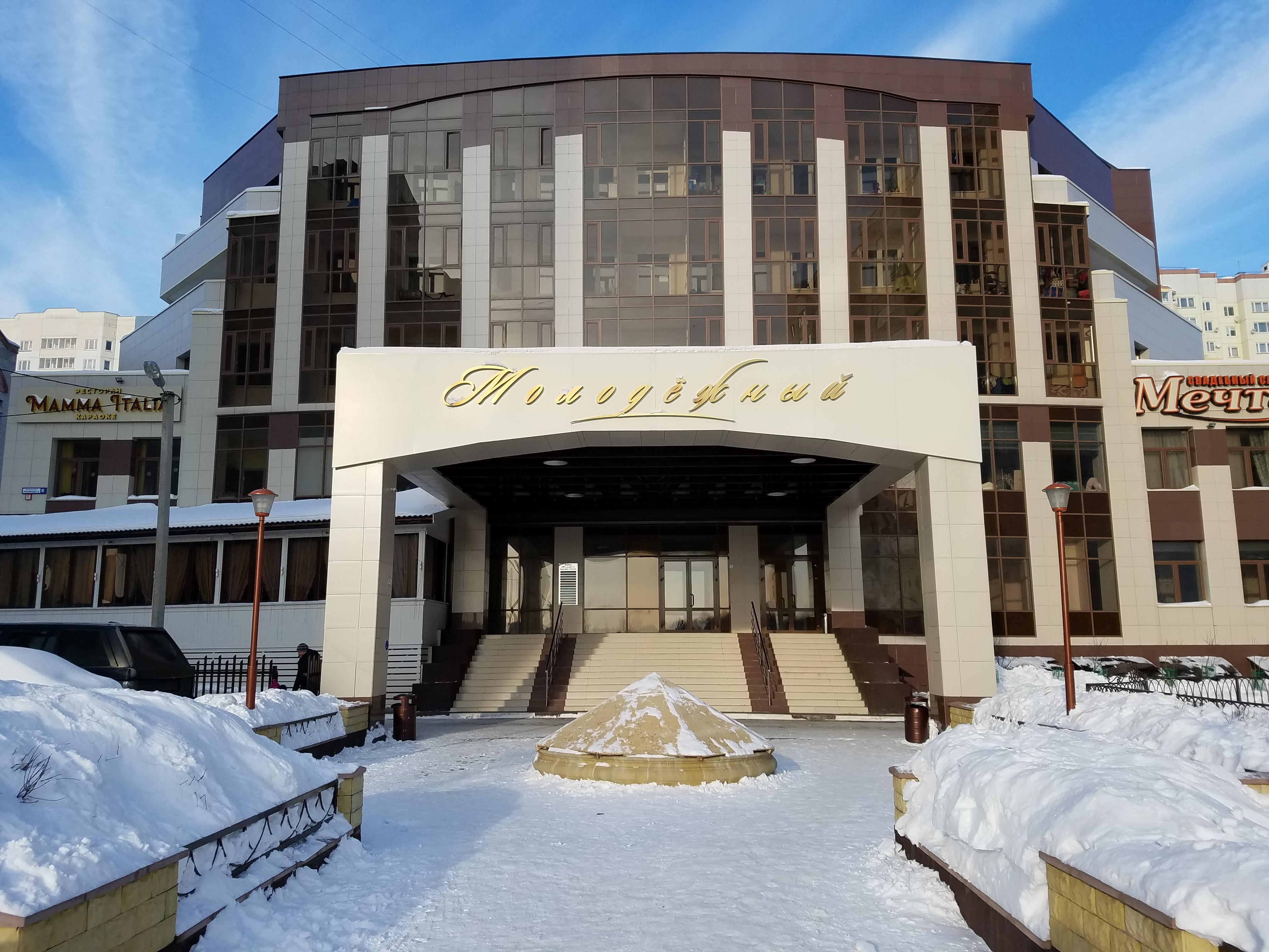 солнечногорск гостиницы фото ночью корпоративе снежкоме встретила