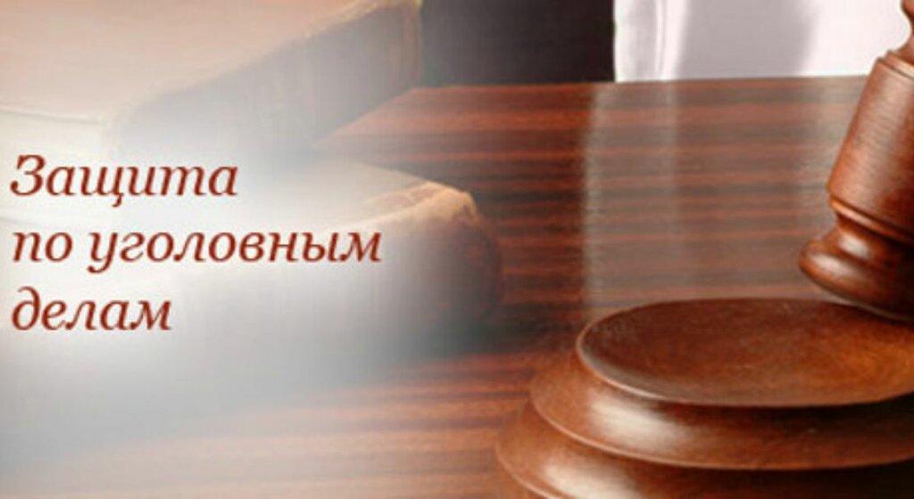 защита по уголовным делам липецк