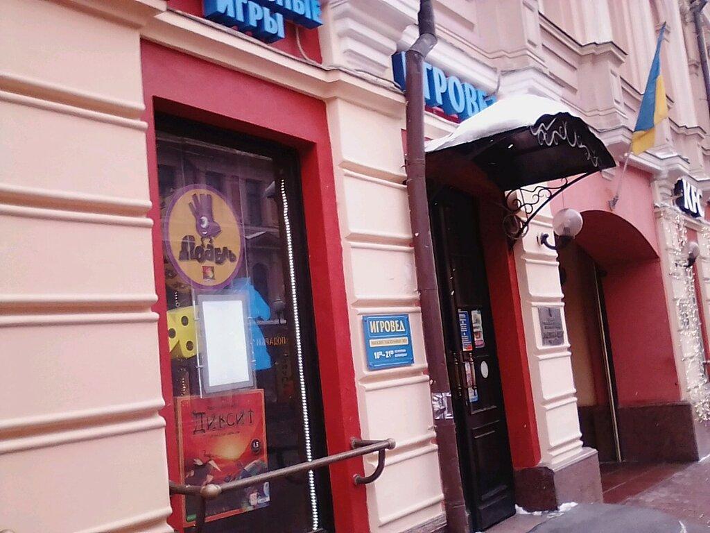 культурный центр — Национальный культурный центр Украины — Москва, фото №1