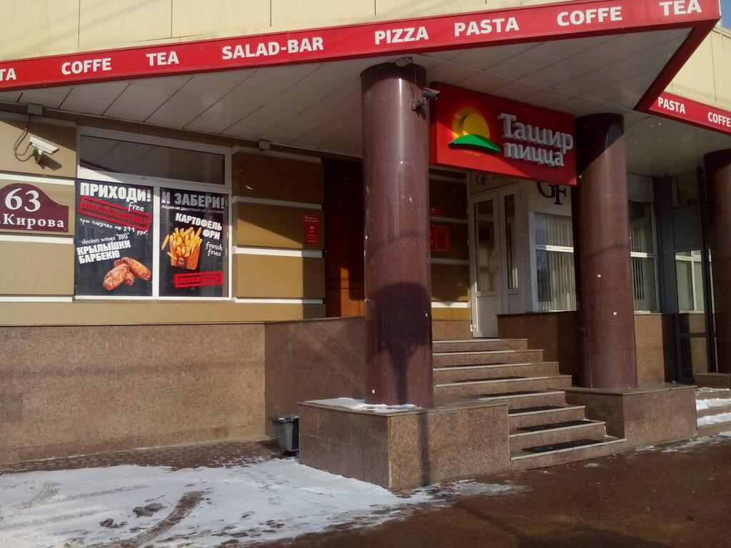 пиццерия — Ташир пицца — Калуга, фото №6