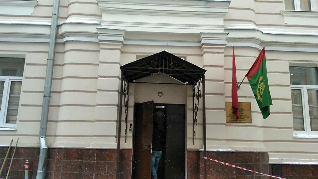земельная инспекция москвы