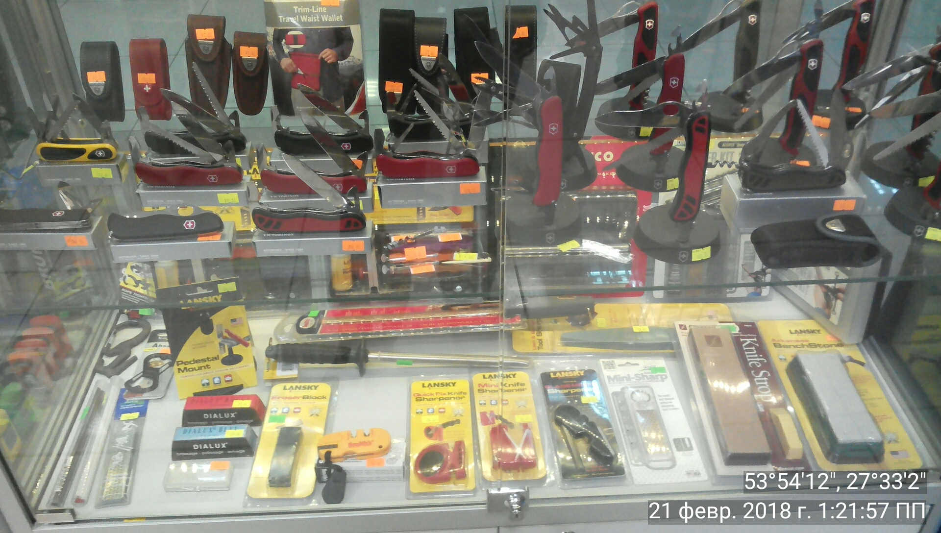 Tourism equipment Knifeworks by - Folding knives, multitools