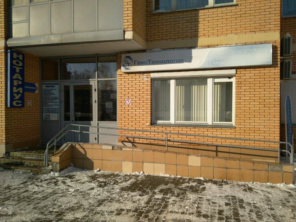 бюро переводов — Лингво Сервис — Москва, фото №4
