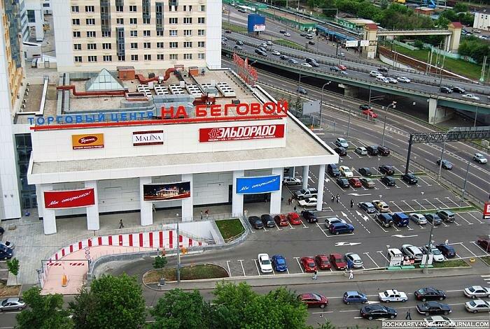 торговый центр — На Беговой — Москва, фото №6