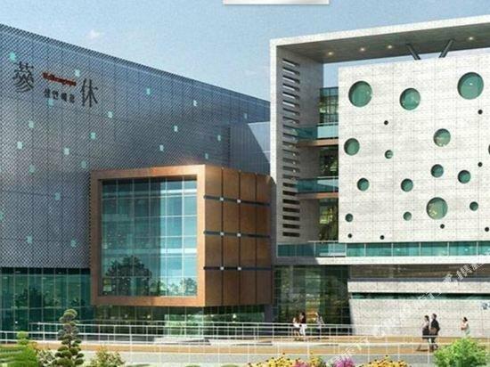 Geumsan Hanbang SPA Hotel Hue