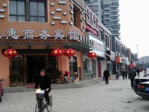Ningbo Tonghui Inn