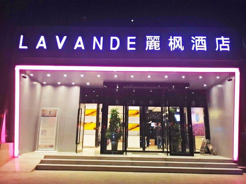 Lavande Hotels Xian Fengcheng Yi Road