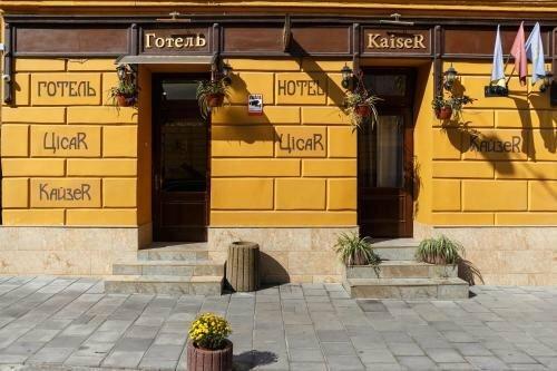Отель Кайзер