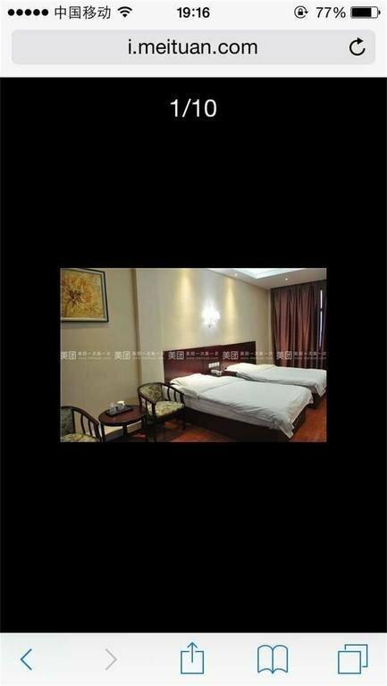 Bozhou Dahan Express Hotel