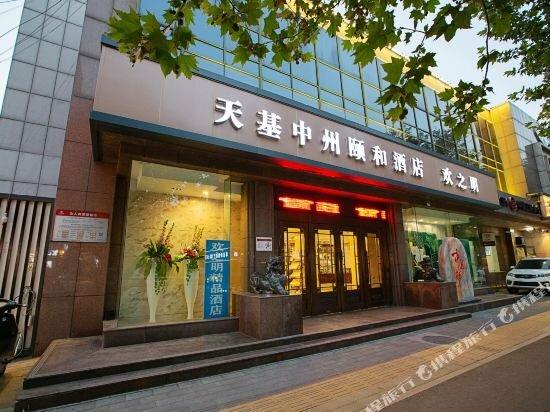 Tianji Zhongzhou Yihe Hotel