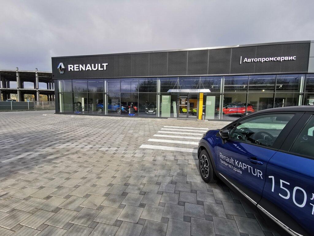 автосалон — Renault — Бобруйск, фото №1