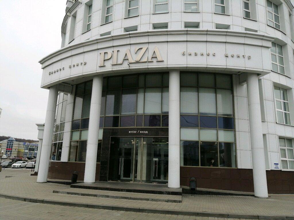бизнес-центр — Plaza — Пенза, фото №2