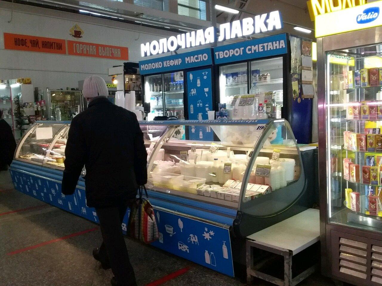 Яндекс Магазин Интернет Санкт Петербург