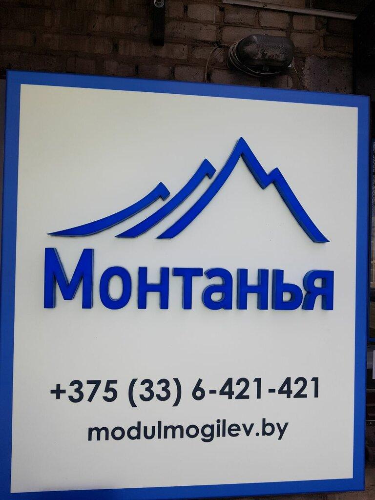 мебель для кухни — Кухни Монтанья Могилев — Могилёв, фото №2
