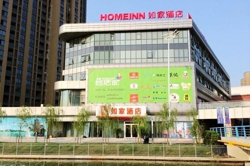 GreenTree Inn Shanghai Jiading Huancheng Road Express