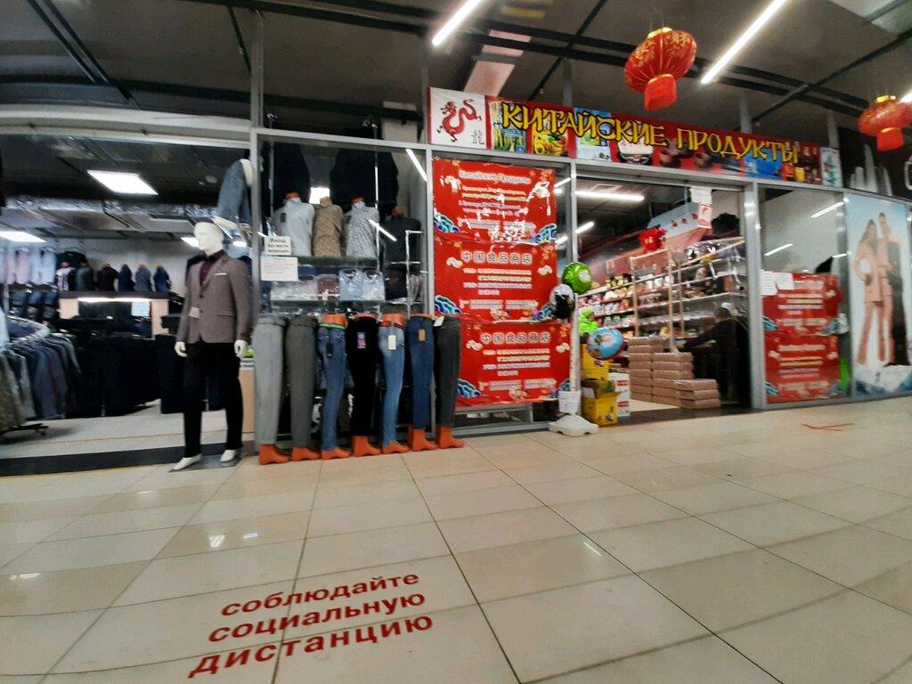 shopping mall — Китайские продукты — Krasnoyarsk, photo 2