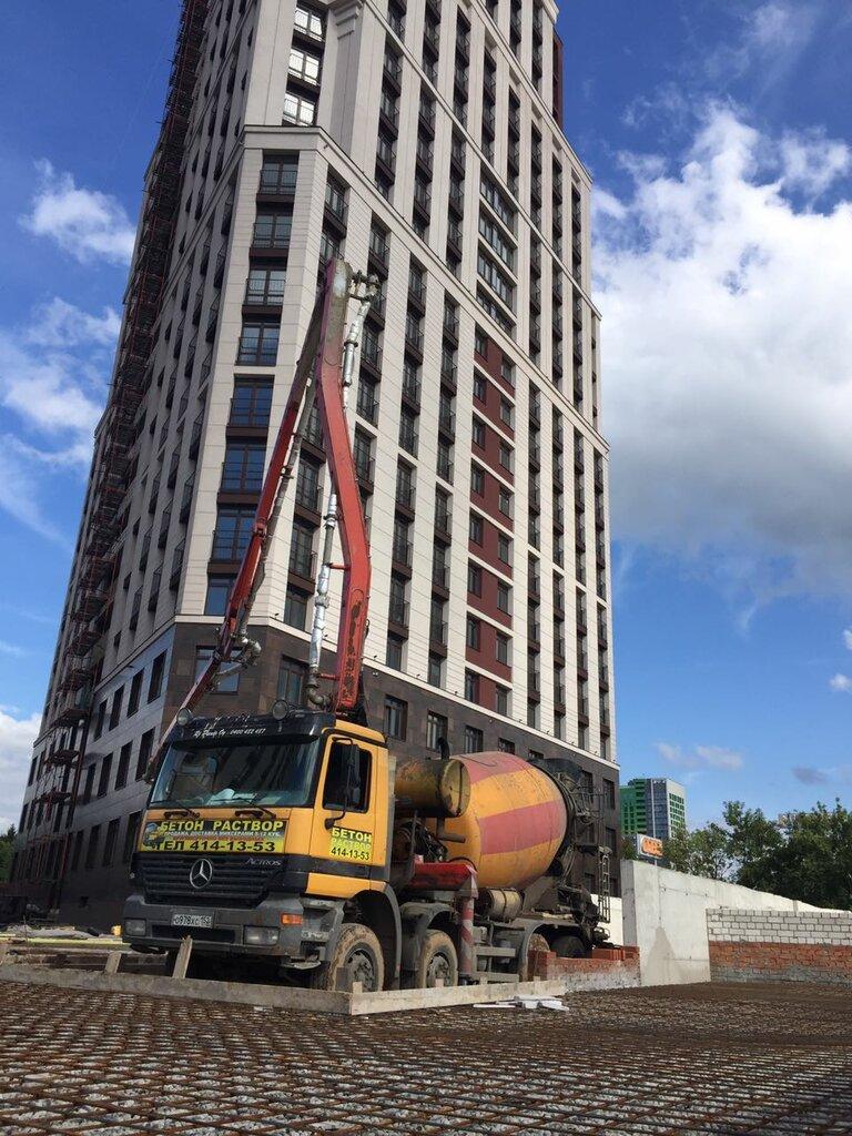 нижегородский бетон
