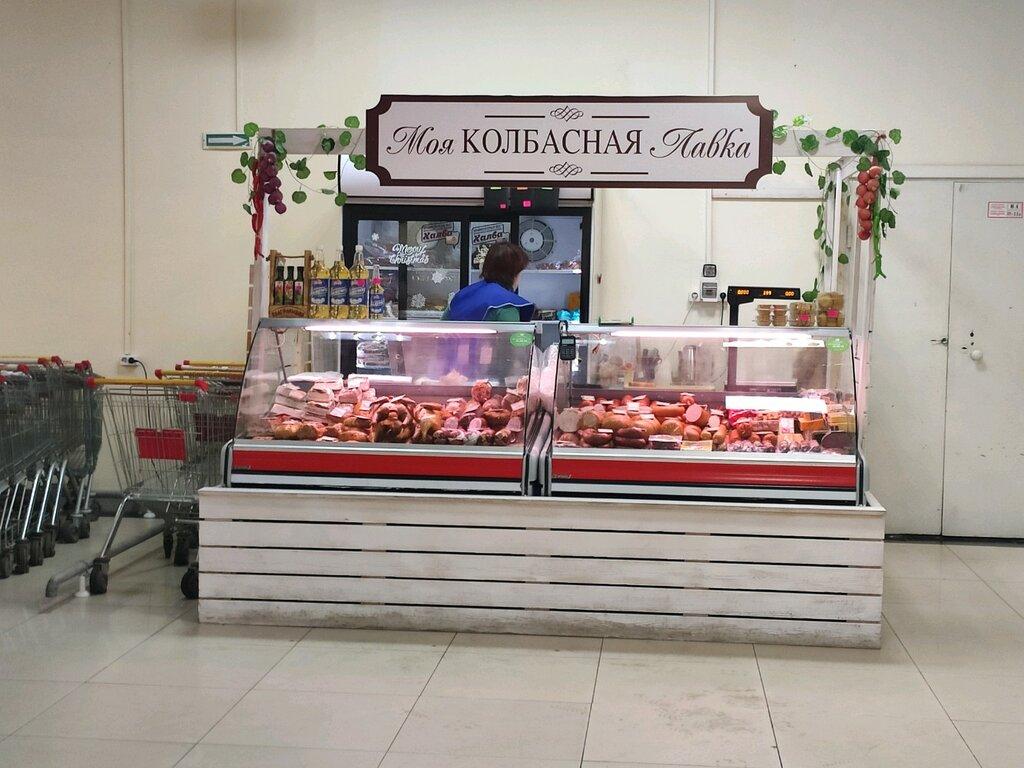 лианы красивыми колбасные магазины европы фото обзор