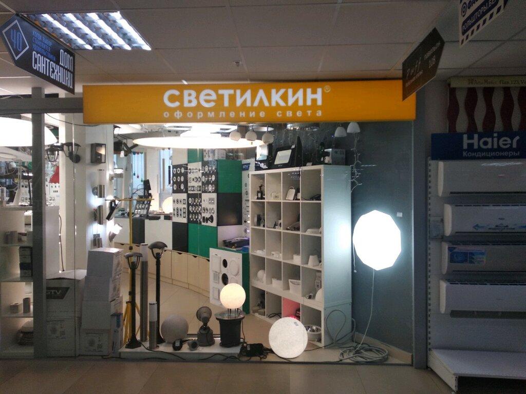 светотехника — Светилкин — Минск, фото №1