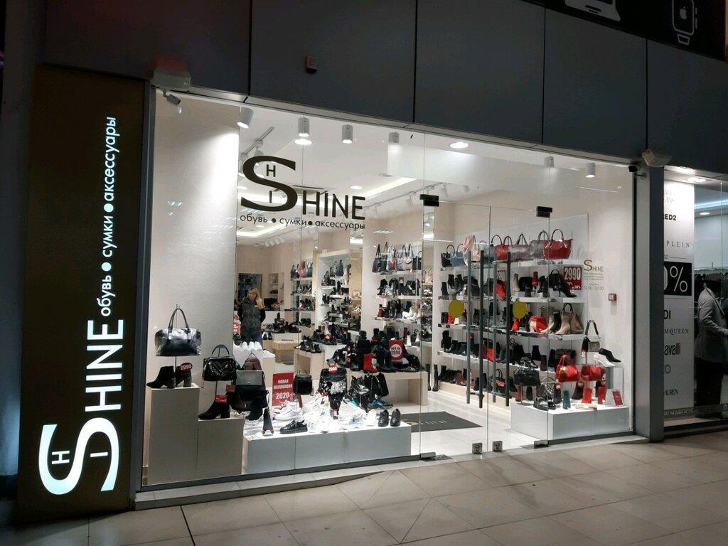 Магазин Одежды Шейн Москва