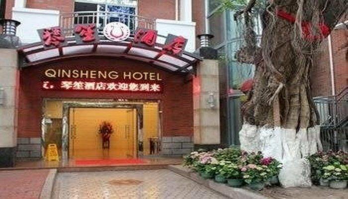 Xiamen Gulangyu Islet Hotel