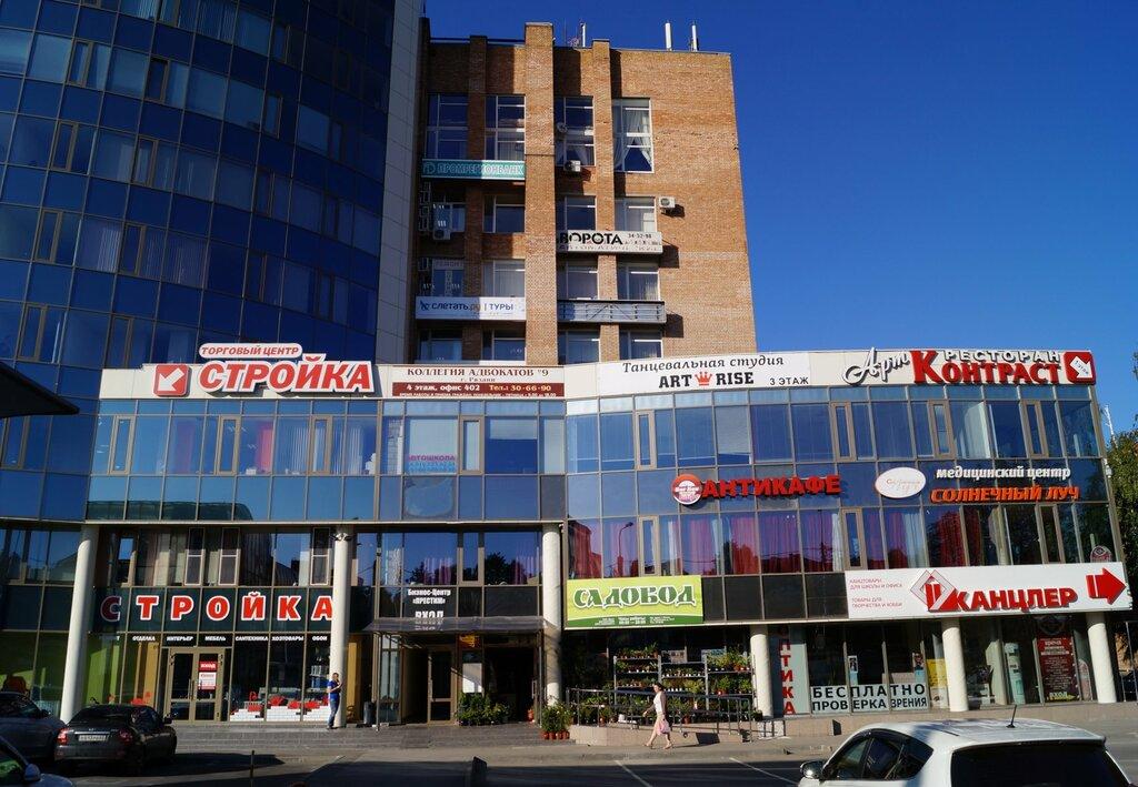 налоговые консультанты — Областная налоговая консультация — Рязань, фото №2