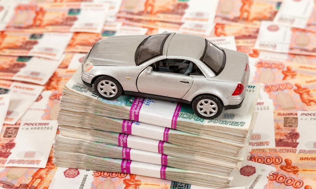 Деньги под залог птс отзывы спб автосалон бмв москва цены