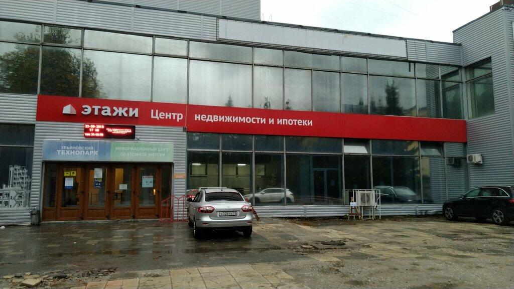 банкротство физических лиц ульяновск