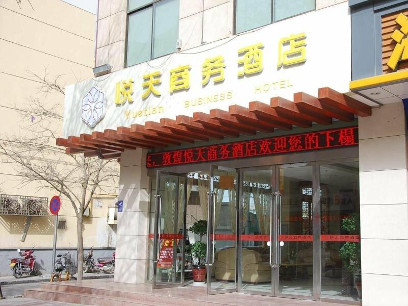 Dunhuang Yuetian Hotel