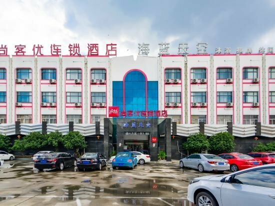Thank Inn Hotel Jiangsu Zhenjiang Danyang Danjin Road