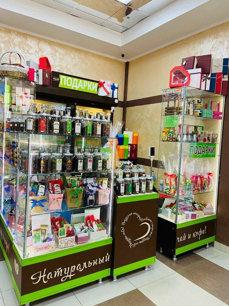 интернет магазин чая и кофе россия