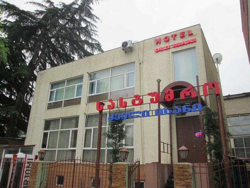 Отель Old Isani