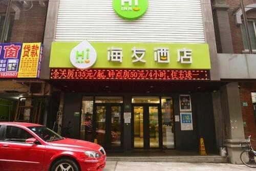 Hi Inn Shanghai Grand Cypress East Wenshui Road