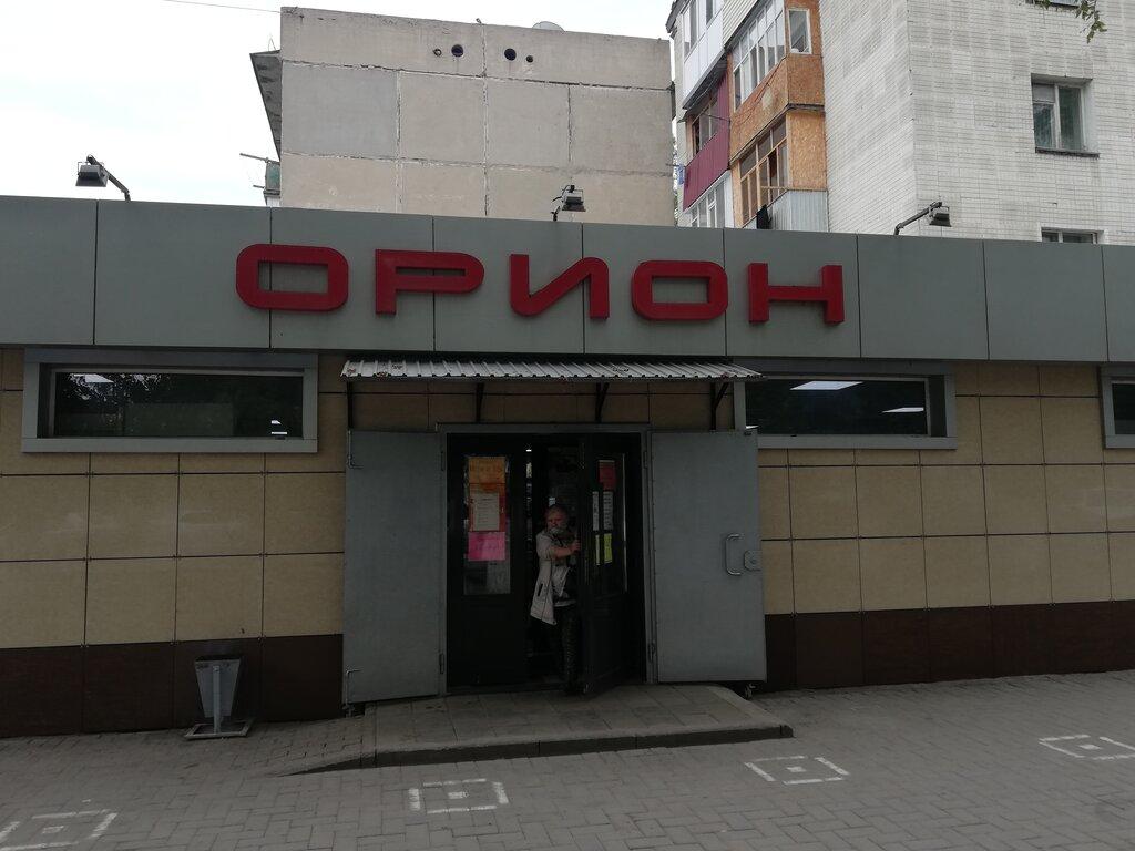 магазин продуктов — Орион — Караганда, фото №1